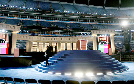 The Invesco Stage