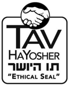 ethical_seal